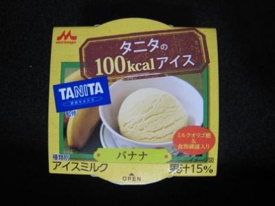 タニタの100kcalアイスバナナ