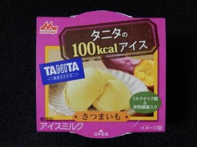 タニタの100kcalアイスさつまいも