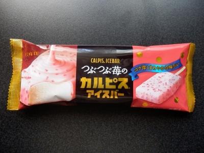つぶつぶ苺のカルピスアイスバー