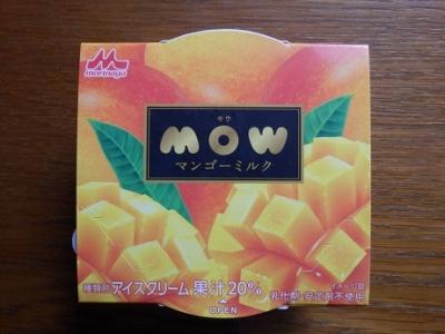 モウマンゴーミルク