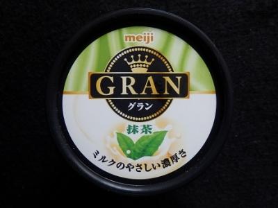グラン抹茶