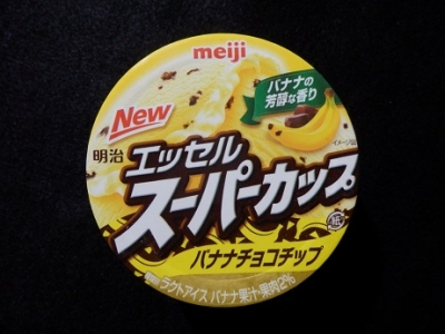 スーパーカップバナナチョコチップ