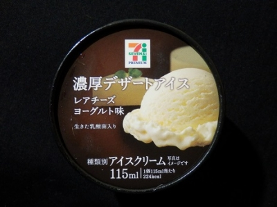 濃厚デザートアイスレアチーズヨーグルト味