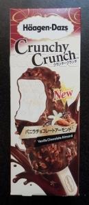 クランチークランチバニラチョコレートアーモンド