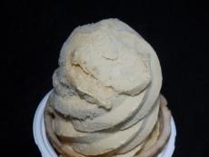 ワッフルコーンホワイトカフェモカ