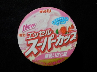 スーパーカップ練乳いちご味