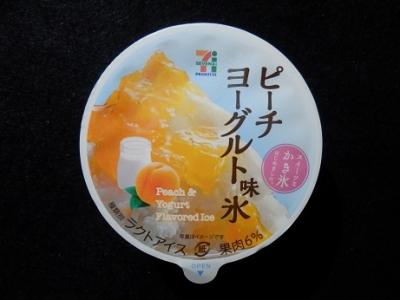 ピーチヨーグルト味氷