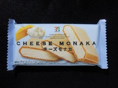 チーズモナカ