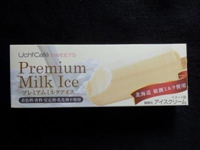 プレミアムミルクアイス