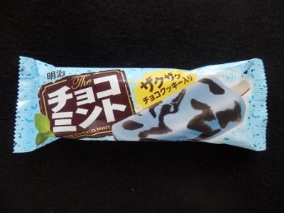 ザチョコミント
