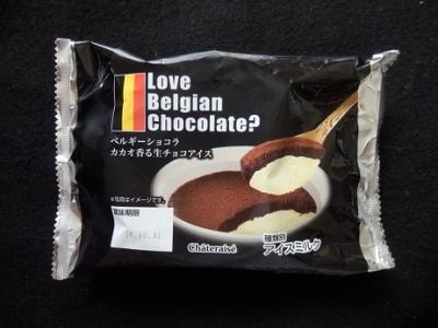 ベルギーショコラカカオ香る生チョコアイス