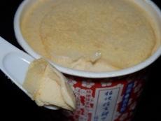 プレミアム桔梗信玄餅アイス