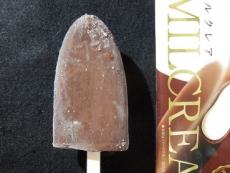 ミルクレアチョコレート