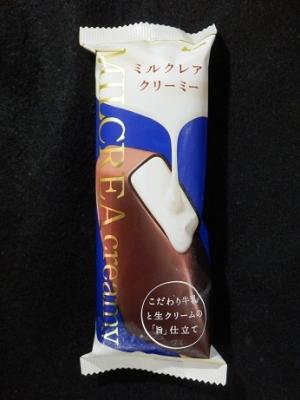 ミルクレアクリーミー