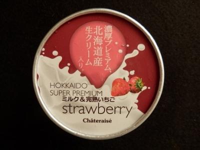 北海道スーパープレミアムミルク&完熟いちご