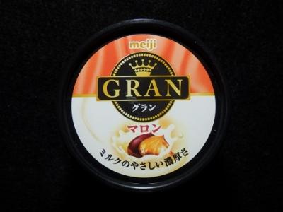 グランマロン