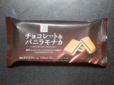 チョコレート&バニラモナカ