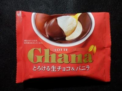 ガーナとろける生チョコ&バニラ