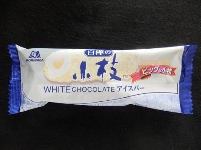 白樺の小枝アイスバー