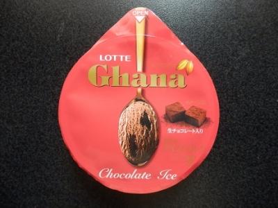 ガーナチョコレートアイス
