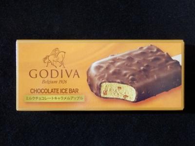 ゴディバミルクチョコレートキャラメルアップル