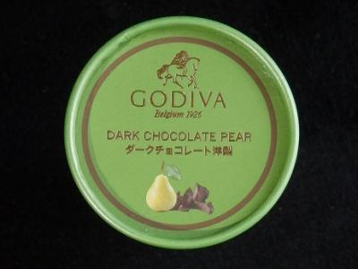 ゴディバダークチョコレート洋梨