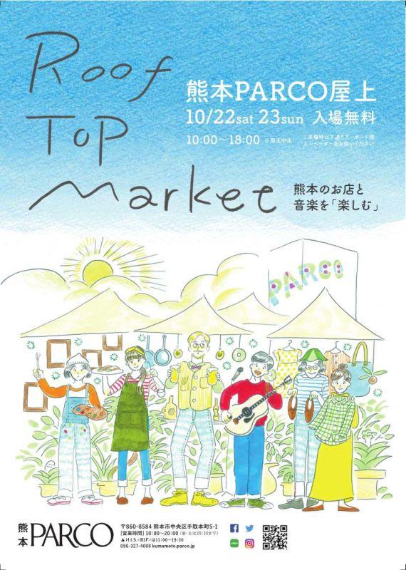 kumamotoparco-20161014_6412.jpg