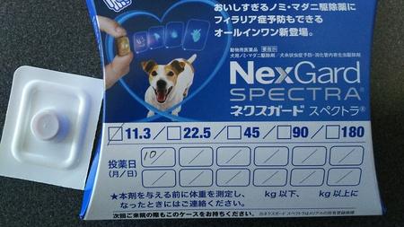 201610160808363ee.jpg