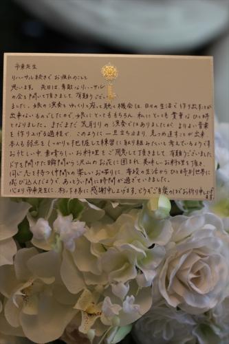 IMG_7629_R.jpg
