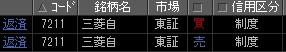 2016y05m12d_224615871.jpg