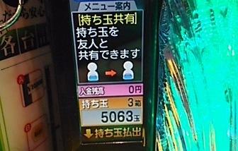 DSC_12241.jpg