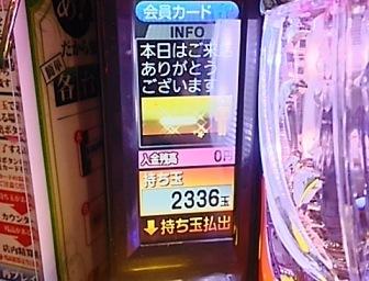 DSC_12480.jpg