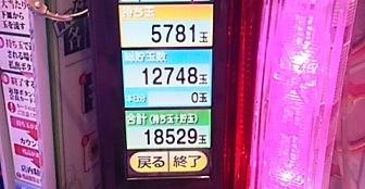 DSC_12502.jpg