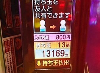 DSC_12801.jpg