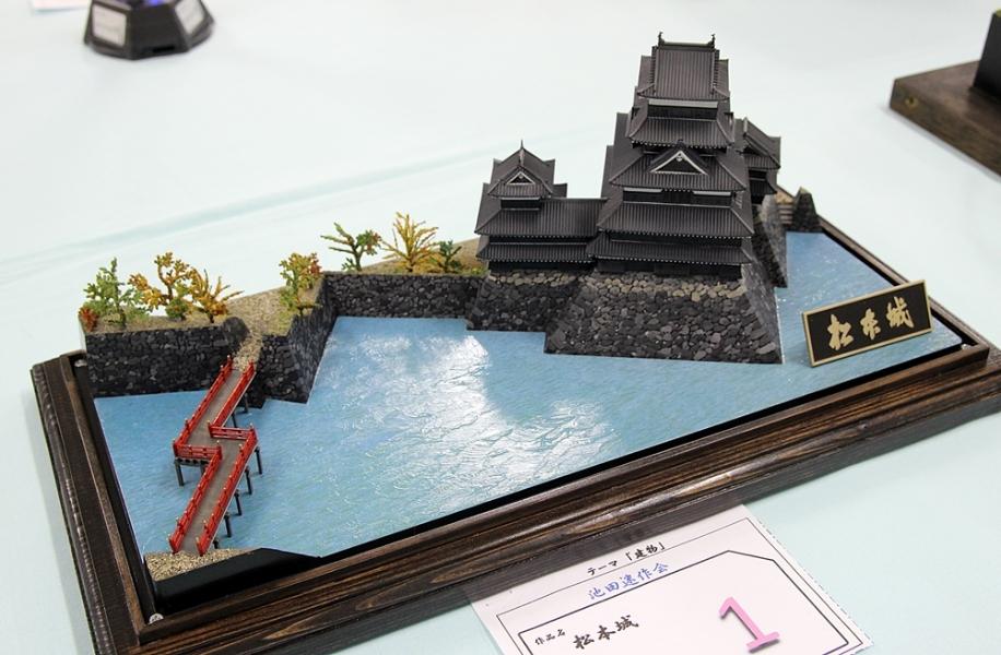 松本城会長-1