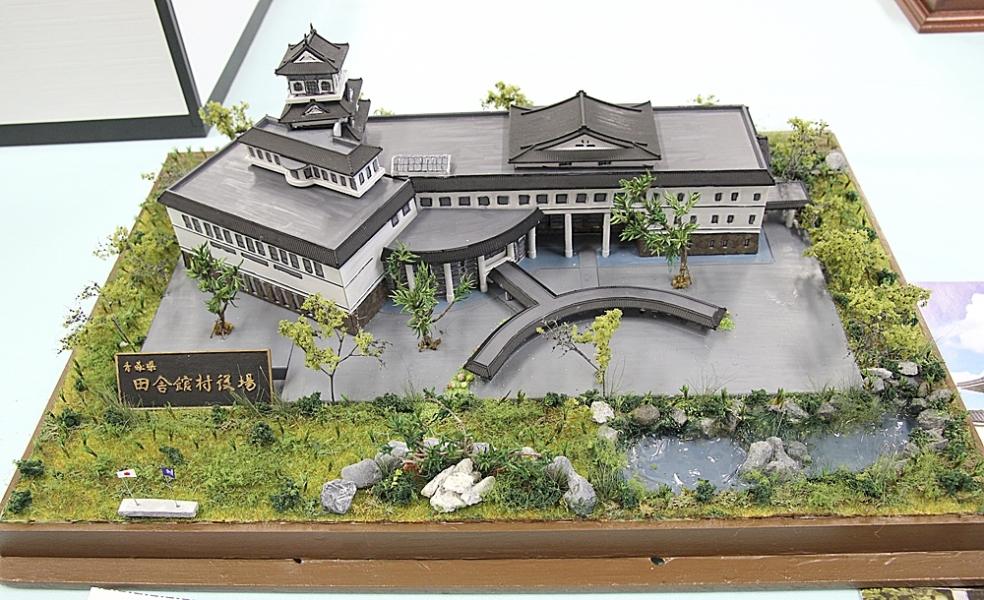 田舎館村役場-1