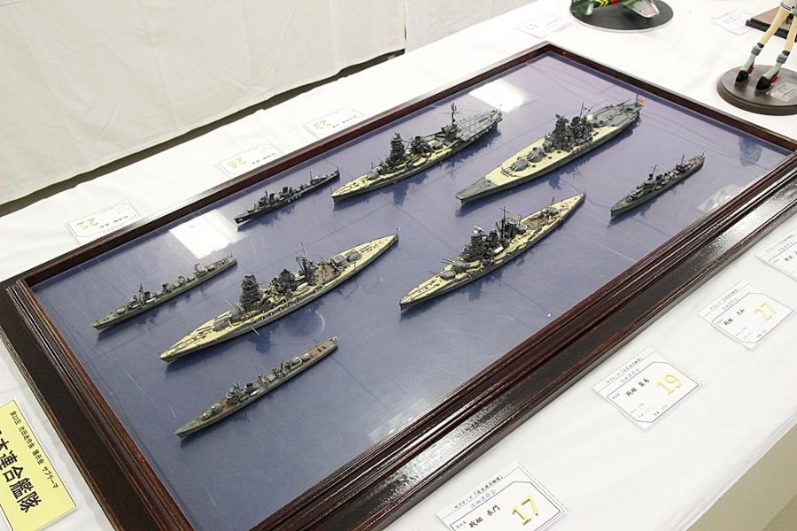 日本連合艦隊、長門、大和