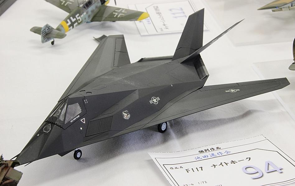 F117ナイトホーク-2