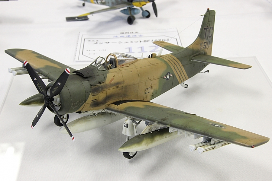 A-1Hスカイレーダー-1