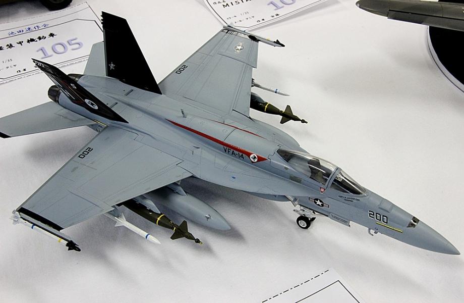 F18スーパーホーネット-1