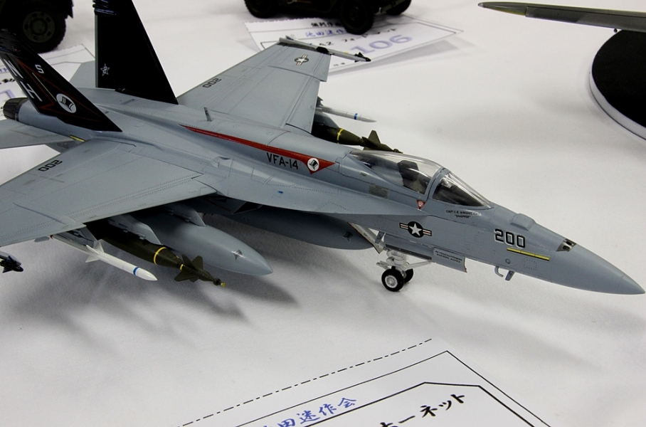 F18スーパーホーネット-2