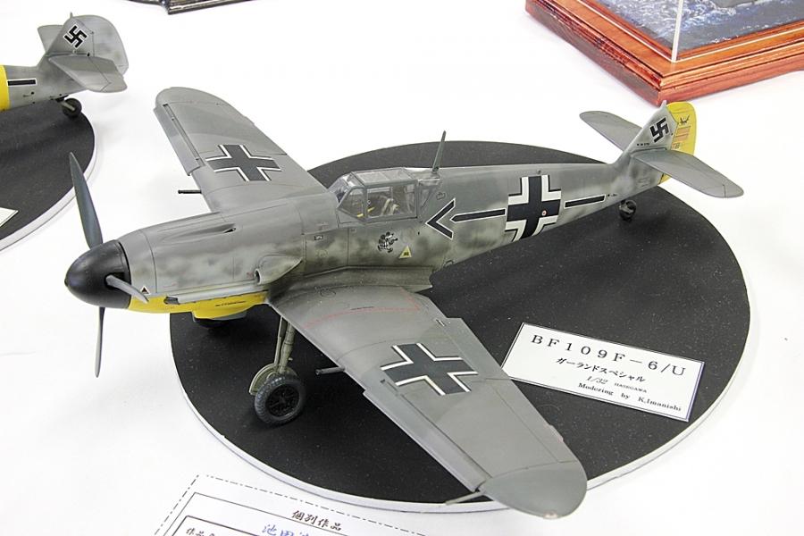 メッサーシュミットBF109F-6U