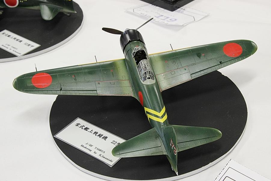 零戦22型-1