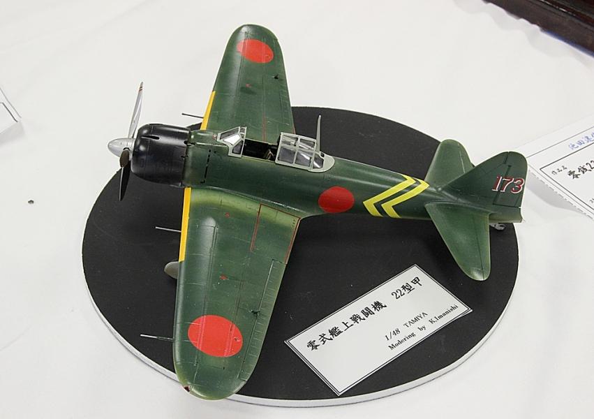 零戦22型甲-2