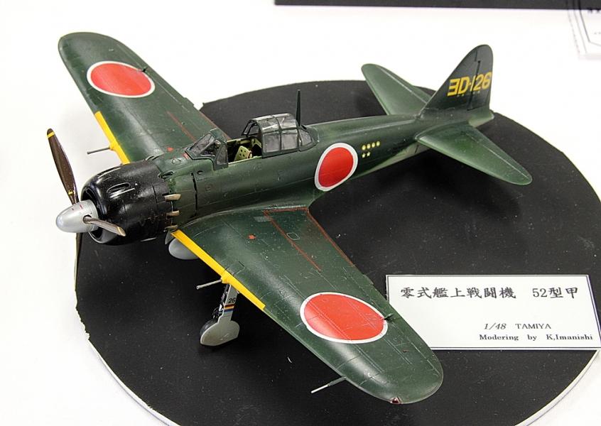 零戦52型甲-1