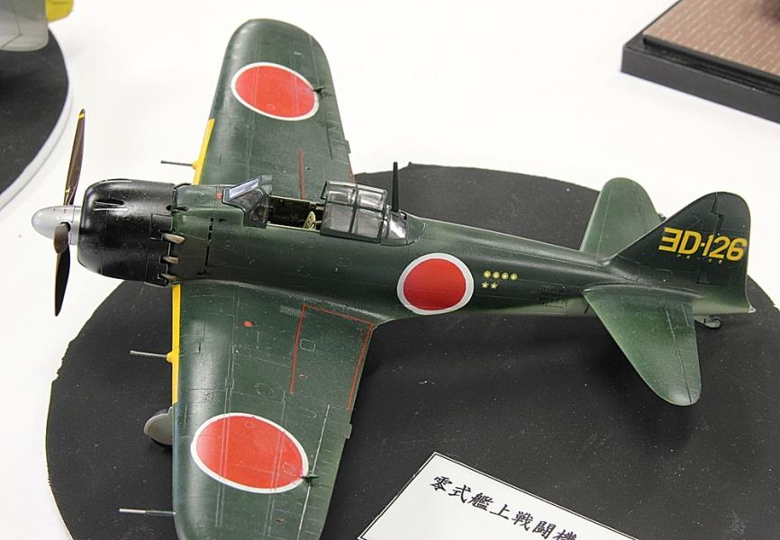 零戦52型甲-2
