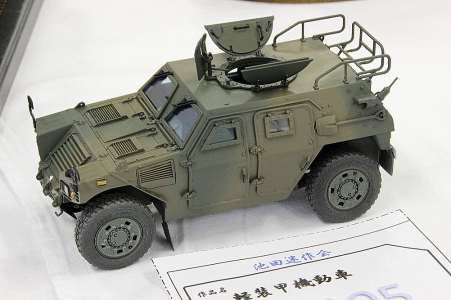 軽装甲機動車-1