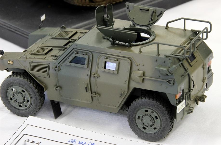 軽装甲機動車-2