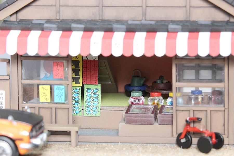 駄菓子屋-3