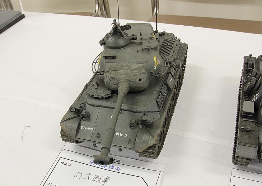 61式戦車-1